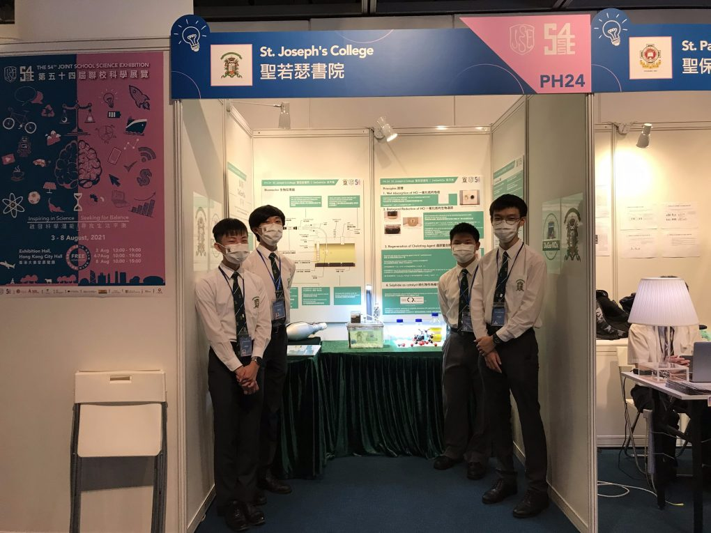 54th_JSSE_Booth1